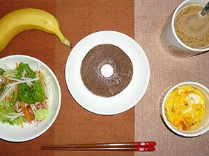 meal20180922-1.jpg