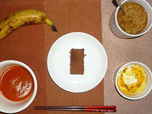 meal20180924-1.jpg