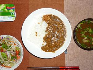 meal20180926-2.jpg