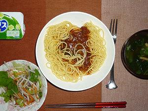 meal20180927-2.jpg