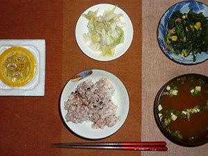 meal20181004-2.jpg