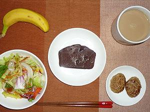 meal20181008-1.jpg