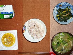 meal20181010-2.jpg