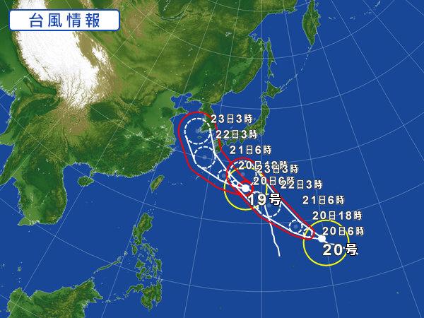 台風19,20号