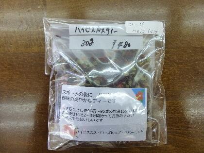P1070209(1).jpg