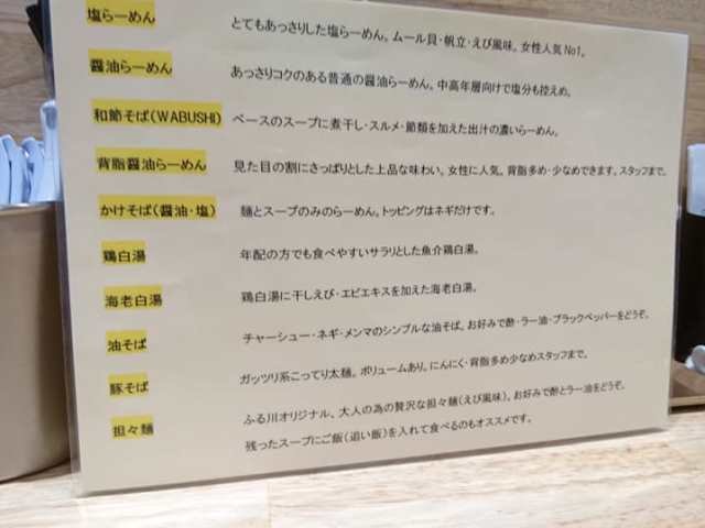 ふる川20180919003