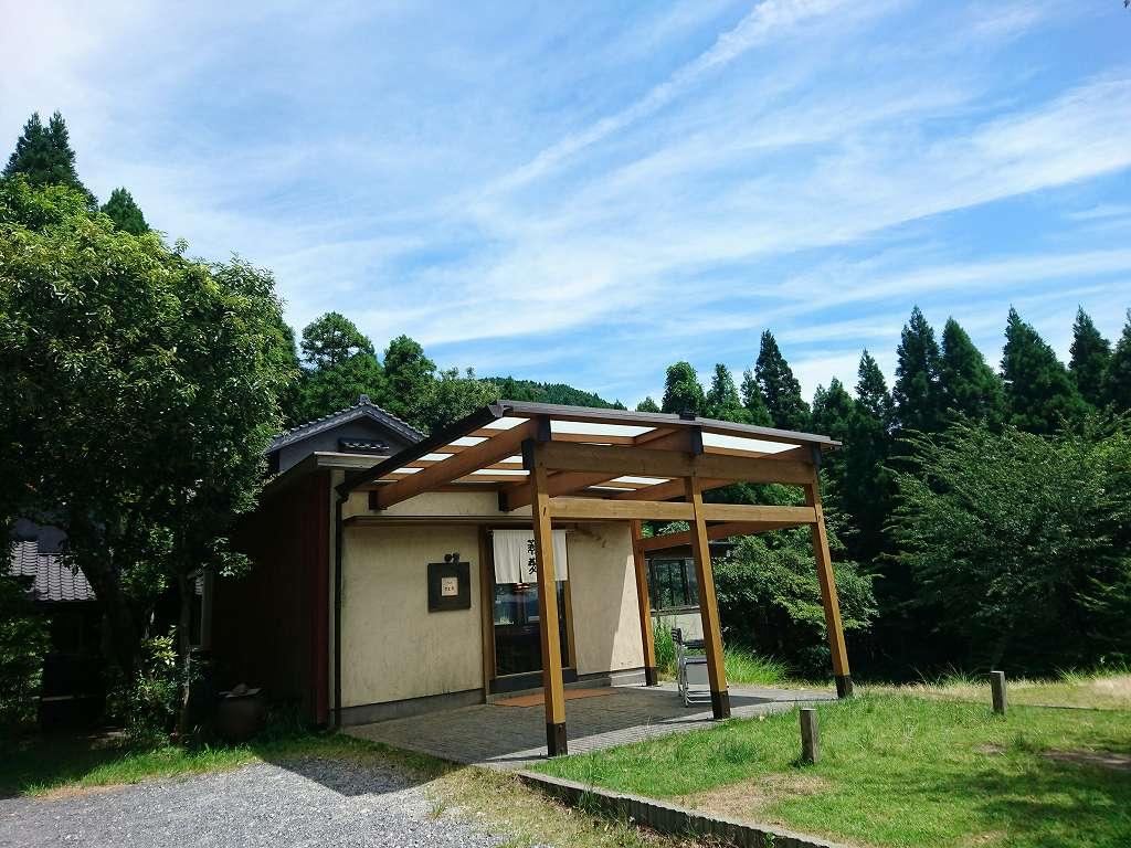 自然豊かな高台で景色と蕎麦を楽しむ「蕎麦 Mutara 不生庵(大分県由布市)」でランチ☆