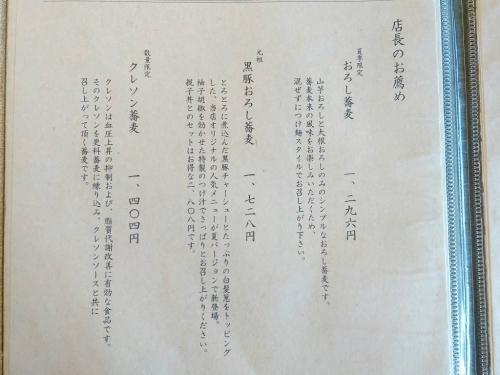 0115-09.jpg