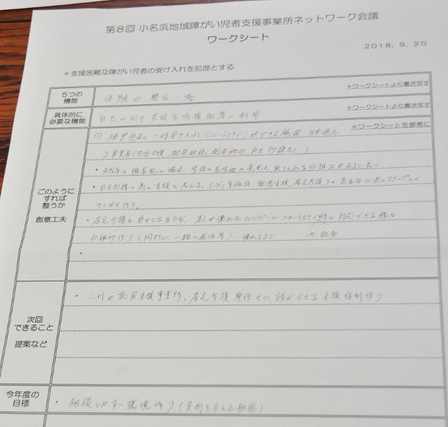 DSC_7881 (640x610)