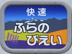 furanobieihm_web.jpg