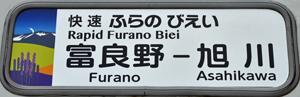 furanobieisabo_yama_web.jpg