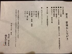 2018_08_27_IMG_5750.jpg