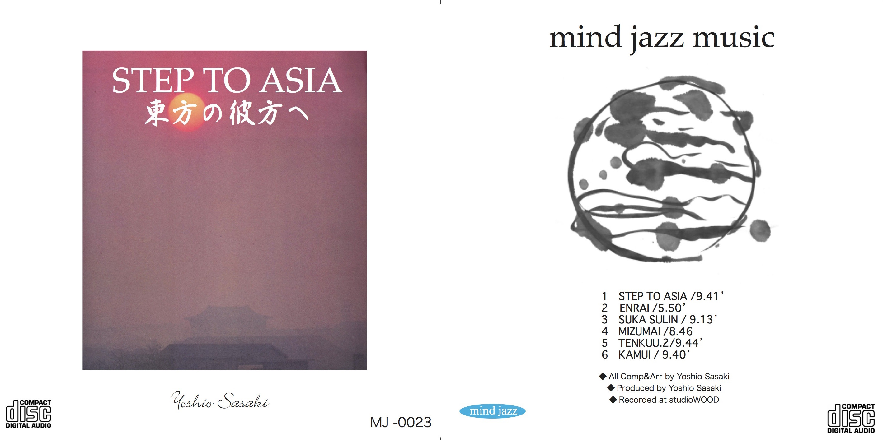 step to asiaジャケ