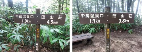 20180817-19_燕岳~常念岳_03