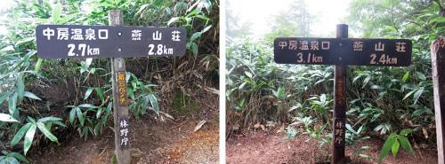 20180817-19_燕岳~常念岳_04