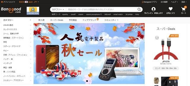 blog1005_001.jpg