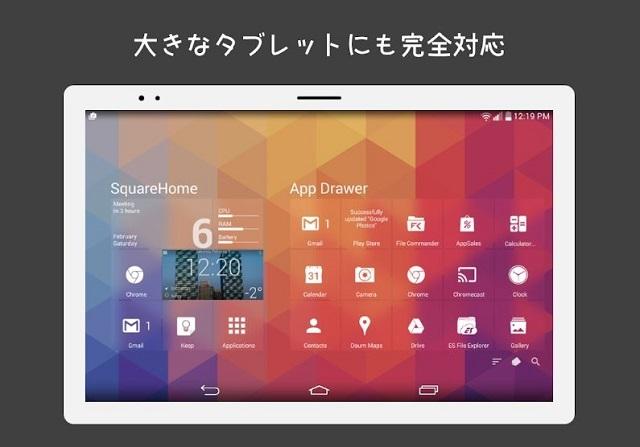 blog20180819_001.jpg