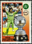 パキスタン・クリケットW杯優勝