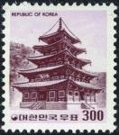 韓国・法往寺