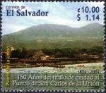 エルサルバドル ラ・ウニオン港150年