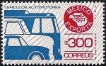 メキシコ・輸出品シリーズ(自動車)