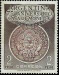 アルゼンチン・造幣局75周年