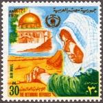 エジプト・UNRWA(1971)