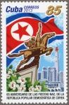 キューバ・北朝鮮65周年