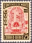 キューバ・ホセマルティ廟