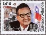 チリ・アジェンデ生誕100年