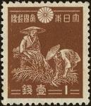 稲刈り・1銭