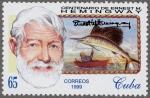キューバ・ヘミングウェイ生誕100年