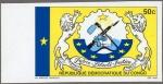 コンゴ民主共和国・国章(1999)