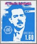 メキシコ・カルデナス(1978)