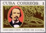 キューバ・セスペデス(1968)