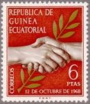 赤道ギニア・独立記念