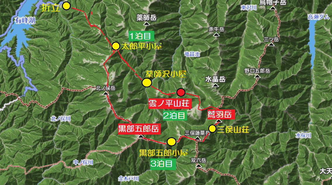 kumonotaira_route.png