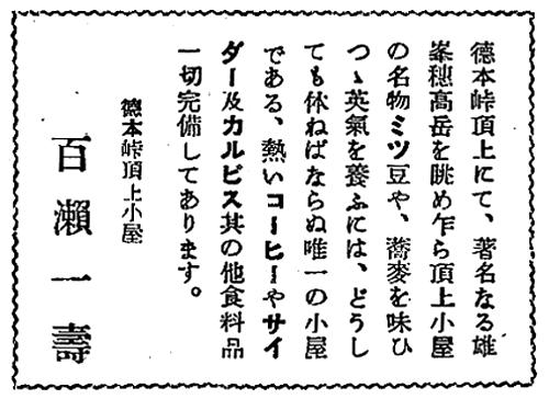 tokugotouge001.png