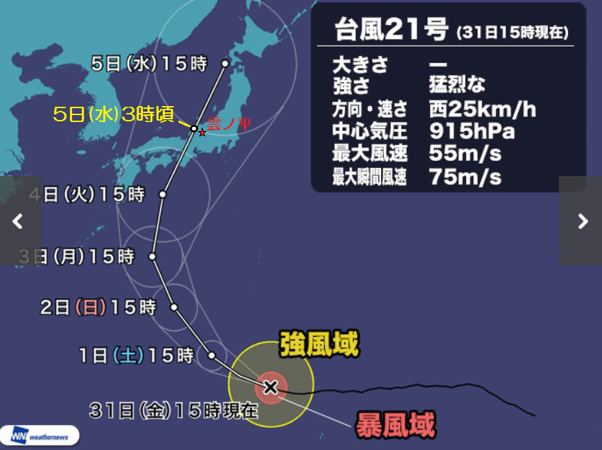 typhoon21_route.png