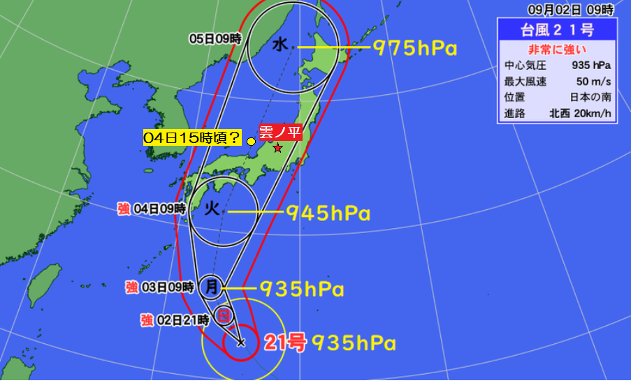 typhoon21_route20180902bp.png