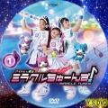 アイドル×戦士 ミラクルちゅーんず! dvd1