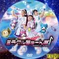 アイドル×戦士 ミラクルちゅーんず! dvd3