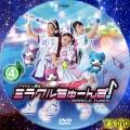 アイドル×戦士 ミラクルちゅーんず! dvd4