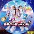アイドル×戦士 ミラクルちゅーんず! dvd9