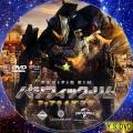 パシフィック・リム アップライジング dvd