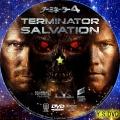 ターミネーター4 dvd1