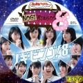 NOGIBINGO8 dvd(凡用)