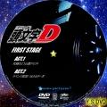 頭文字D dvd1
