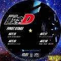 頭文字D dvd5