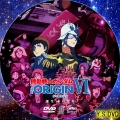 機動戦士ガンダム THE ORIGIN VI 誕生 赤い彗星 dvd